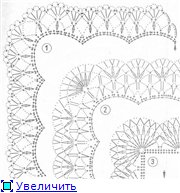 Обвязка края крючком и брители для топиков - Страница 2 E6b6d2c41a9at