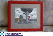 Работы Olyunya собаки, мишки, овечки, цветы, грибы, комп - Страница 3 D4dd37ba8b4ct