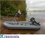 Самодельный мотор - Страница 2 77056ec96120t