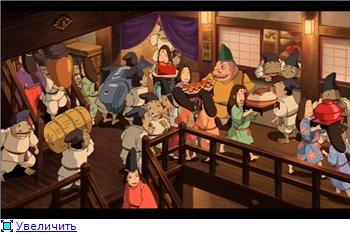 Унесенные призраками / Spirited Away / Sen to Chihiro no kamikakushi (2001 г. полнометражный) 27e2811a12c5t