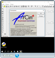 ArCon Eleco +2015 Professional 639a07a8f4b4