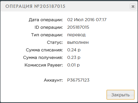 Заработок без вложений, халявный бонус каждый час на электронный кошелек A43378c5f0ef