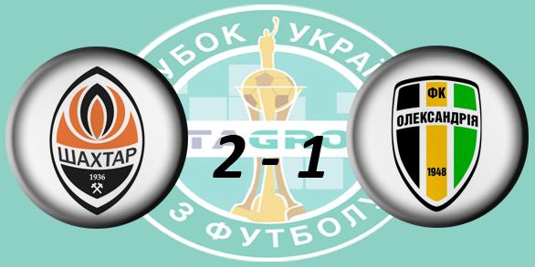 Чемпионат Украины по футболу 2016/2017 E973ce68173d