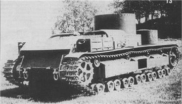 Т-28 прототип 208bdea0e3d8t