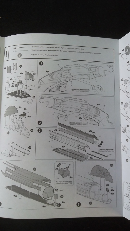 Обзор Ил-76МД, 1/144, (Звезда 7011). 8333b395402c