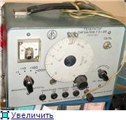 Генераторы сигналов. 21f541e110e1t