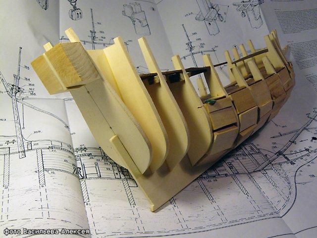 Галеон GOLDEN HIND (Золотая лань) ЖЕЛЕЗНОГО ПИРАТА масштаб 1:53 F8b458fa252c