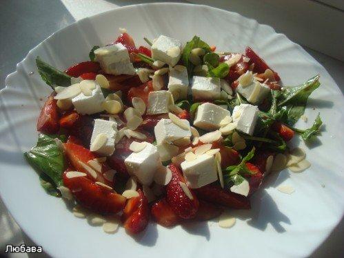 Салат из клубники с ореховым соусом E7c50bcaed71