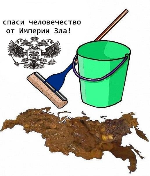 Один день на украинских политических форумах - Страница 2 E9d695856fa9