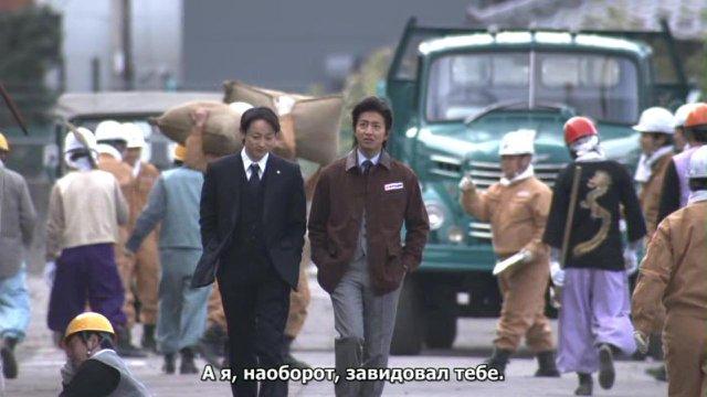 Kimura Takuya / Кимура Такуя / Тимка, Тимочка, Тимон  4 38aba560dba7