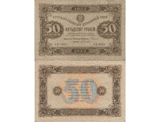 Экспонаты денежных единиц музея Большеорловской ООШ 9ca425bc874d