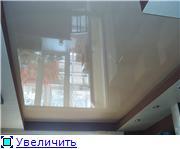 Натяжные потолки 67460fc1ec19t