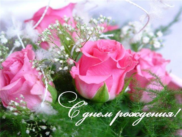 Вязалки от Ирины Радзевиловой - Страница 24 B7436031e927