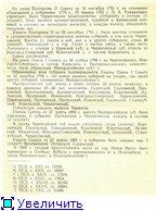 Административно-территориальное деление Черниговской губернии - области 70036adac2ddt