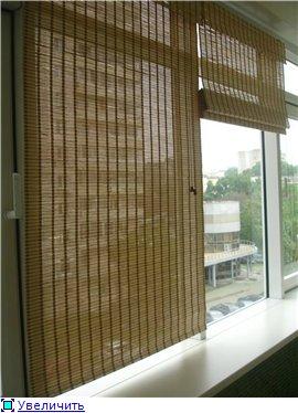 [Ждём отгрузку] Современные шторы. Рулонки, жалюзи, римские, бамбук-6 Eaead7a56511t
