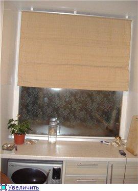 [Ждём отгрузку] Современные шторы. Рулонки, жалюзи, римские, бамбук-6 C2b200221613t