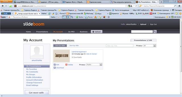 Как загрузить презентацию на сайт. 71f4ef132a43