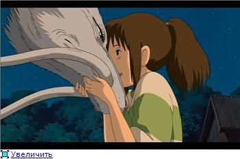 Унесенные призраками / Spirited Away / Sen to Chihiro no kamikakushi (2001 г. полнометражный) B6d5326f2e2at
