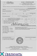 Морозенко Таня-борьба с ДЦП.  1106a72dd633t