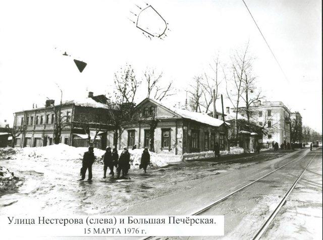 Старый-новый Нижний Новгород. 2fe3013ad816