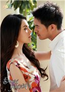 Месть, научившая любить / Roy Lae Sanae Luang / Tricky lovers / Charming Deception (Тайланд, 2013 г., 18 серий) 5e20984250f9t