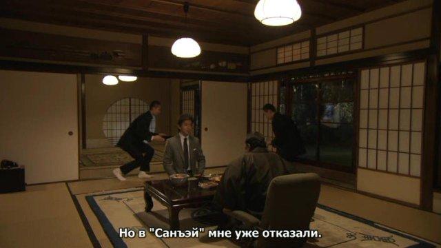 Kimura Takuya / Кимура Такуя / Тимка, Тимочка, Тимон  4 E4b19c863359