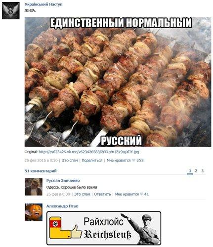 Украина - Страница 7 6090b4858627t