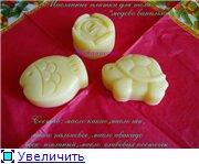 Украиночкины хвастушки  - Страница 2 628248572ef4t