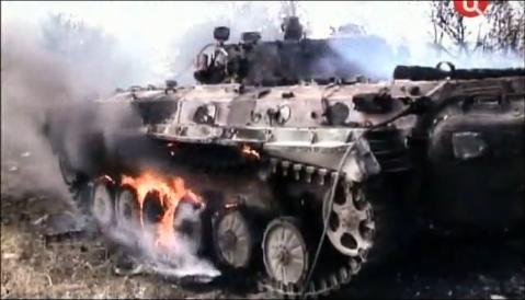 2008 South Ossetia War: Photos and Videos 28e39bdca4e3