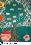 Развивалки для детей 67c6eeb15554t