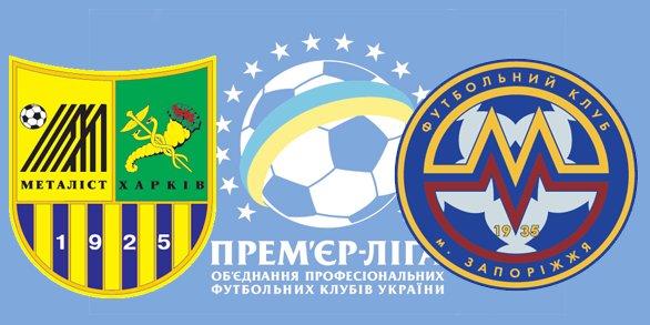 Чемпионат Украины по футболу 2012/2013 4ff6a0ff5501
