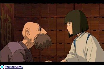 Унесенные призраками / Spirited Away / Sen to Chihiro no kamikakushi (2001 г. полнометражный) Dd9450bbf2aft