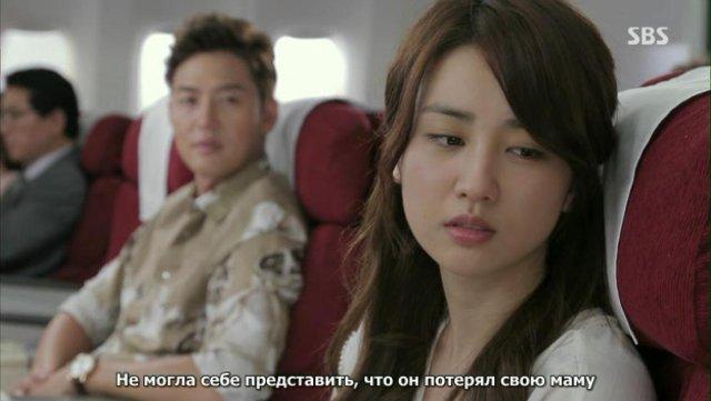 Сериалы корейские - 9 - Страница 18 F55714af5431