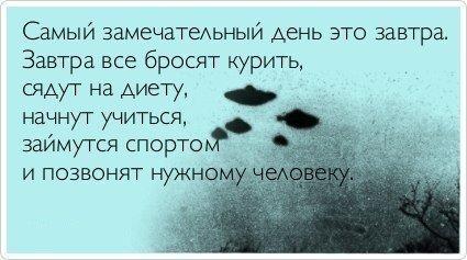 Философия в картинках - Страница 4 84048a3c9fc9