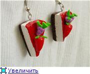 Украиночкины хвастушки  3e4db8aa1f36t