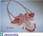 Творческая мастерская Kassiopea - Страница 7 0684cb51e145t