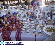СОРОЧИНСКАЯ ЯРМАРКА 2010-11-12года - Страница 2 96a5919d0d08t