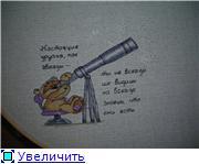Елены_5_отдыхалочка) - Страница 4 1ceb2478f600t