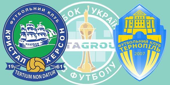 Чемпионат Украины по футболу 2012/2013 D3f0286dc688