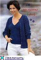 Три пуловера и темно-синий комплект. A17b142243fct