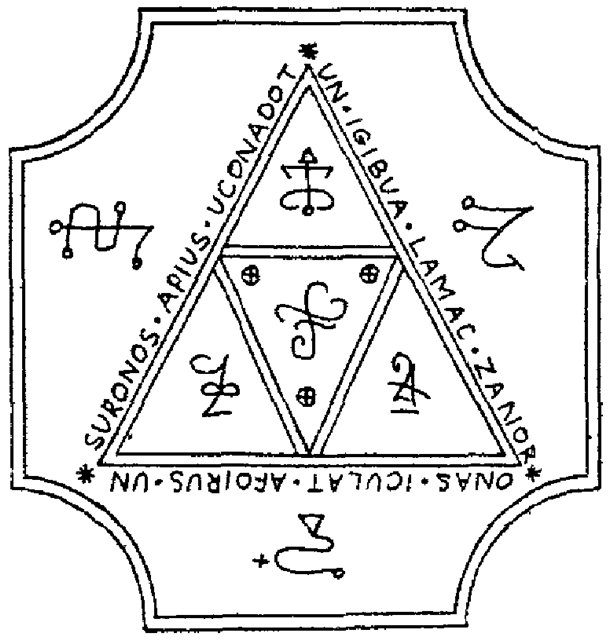 Талисман (кольцо) на увеличение магической силы 8154d02db46f
