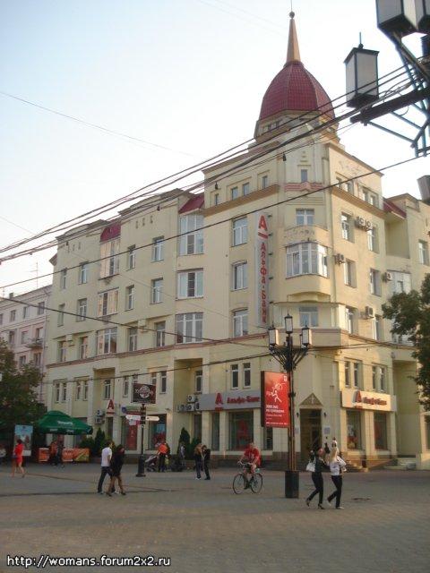 Челябинск 3b506aed046d