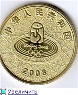 Моя маленькая коллекция монет Fc9e7a1919b3t