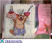 Мои успехи... Галина Bef9765212bet