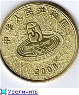 Моя маленькая коллекция монет 0d35f3354b6ct
