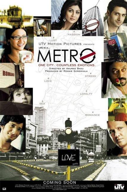 Жизнь в большом городе/ Life in a metro/ 2007 414c0e43ce98