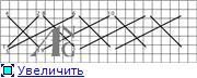 Школа: Энциклопедия пройденных стежков B7865059cf32t