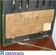 "Музей Московского радиозавода ""Темп"". 6e70537db2a8t"
