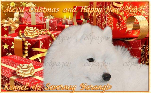 С Новым годом открыточки. 11c5055e0b1b