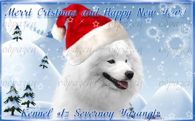 С Новым годом открыточки. 125340f43634
